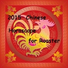 Chinese Horoscope Rooster Kit 2015