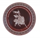 King Gesar Window Sticker