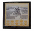 Guru Rinpoche TSOG Food Offering Plaque for Prosperity