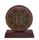 Magic Wheel Plaque
