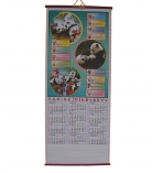 2016 Chinese Scroll Calendar with Picture of Panda