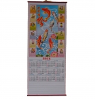 2016 Chinese Scroll Calendar with Fish Pictures