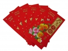 Big Chinese Money Envelopes with Tangerine Pictures