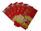 Big Chinese Money Envelopes with Coin Pictures