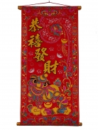 Bringing Wealth Red Scroll with Lion