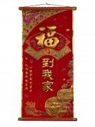 Bringing Wealth Red Scroll with Golden Fish with Wu Luo