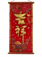 Bringing Wealth Red Scroll with Gold Ingot - Ji Xiang