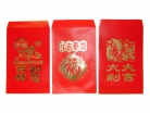 Pack of 50 Pcs Chinese Red Envelopes in 3 Designs
