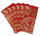 Year of Monkey Chinese Money Red Envelopes