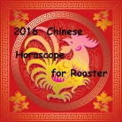 Chinese Horoscope Rooster Kit 2016