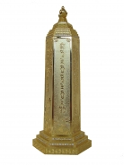 Golden Mantra Pagoda