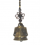Bell Charm with Image of Elephants