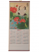 2017 Chinese Wall Scroll Calendar with Picture of Crane and Fishes