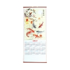 2017 Chinese Wall Scroll Calendar with Picture of Fishes