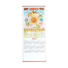 2017 Chinese Wall Scroll Calendar with Picture of Rooster and Chinese Zodiac