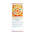 2017 Chinese Wall Scroll Calendar