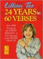 Lillian Too 24 Years in 60 Verses