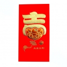 Big Chinese Money Envelopes with Chinese Word Ji