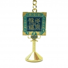 Big Small Auspicious Mirror Keychain