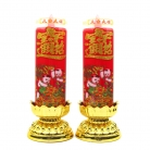 Pair of Auspicious Candles
