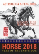 Lillian Too & Jennifer Too Fortune & Feng Shui 2018 Horse
