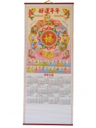 2018 Chinese Wall Scroll Calendar with Picture of Dog and Chinese Zodiac