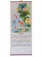 2018 Chinese Wall Scroll Calendar with Picture of Fishes