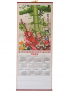 2018 Chinese Wall Scroll Calendar with Picture of Bamboo