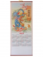 2018 Chinese Wall Scroll Calendar with Picture of Dragon