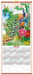 2018 Chinese Wall Scroll Calendar with Picture of Peacock
