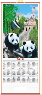 2018 Chinese Wall Scroll Calendar with Picture of Panda