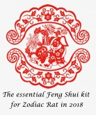 The Essential Feng Shui Packet for Zodiac Rat 2018