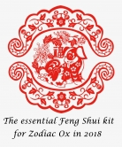 The Essential Feng Shui Packet for Zodiac Ox 2018