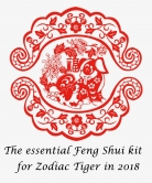 The Essential Feng Shui Packet for Zodiac Tiger 2018