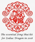 The Essential Feng Shui Packet for Zodiac Dragon 2018