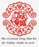 The Essential Feng Shui Packet for Zodiac Snake 2018