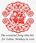 The Essential Feng Shui Packet for Zodiac Monkey 2018