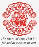 The Essential Feng Shui Packet for Zodiac Rooster 2018