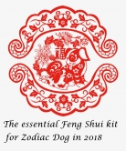 The Essential Feng Shui Packet for Zodiac Dog 2018