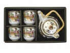 Tea Set with Chinese Lady Pictures
