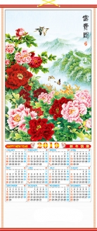 2019 Chinese Wall Scroll Calendar w/ Picture of Red Peony Flowers