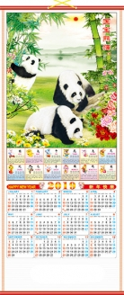 2019 Chinese Wall Scroll Calendar w/ Picture of Panda