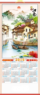 2019 Chinese Wall Scroll Calendar w/ Picture of Village