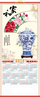 2019 Chinese Wall Scroll Calendar w/ Picture of Blue Vase