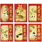 Chinese Lucky Money Red Envelopes for Lunar Year of Pig