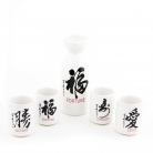 Japanese Sake Set with Blessing Words