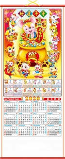 2020 Chinese Wall Scroll Calendar w/ Picture of Rats and Treasure Pot