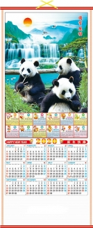 2020 Chinese Wall Scroll Calendar w/ Picture of Panda