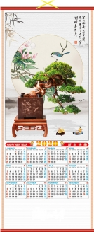 2020 Chinese Wall Scroll Calendar w/ Picture of the Bonzai Tree