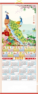 2020 Chinese Wall Scroll Calendar w/ Picture of Peacocks